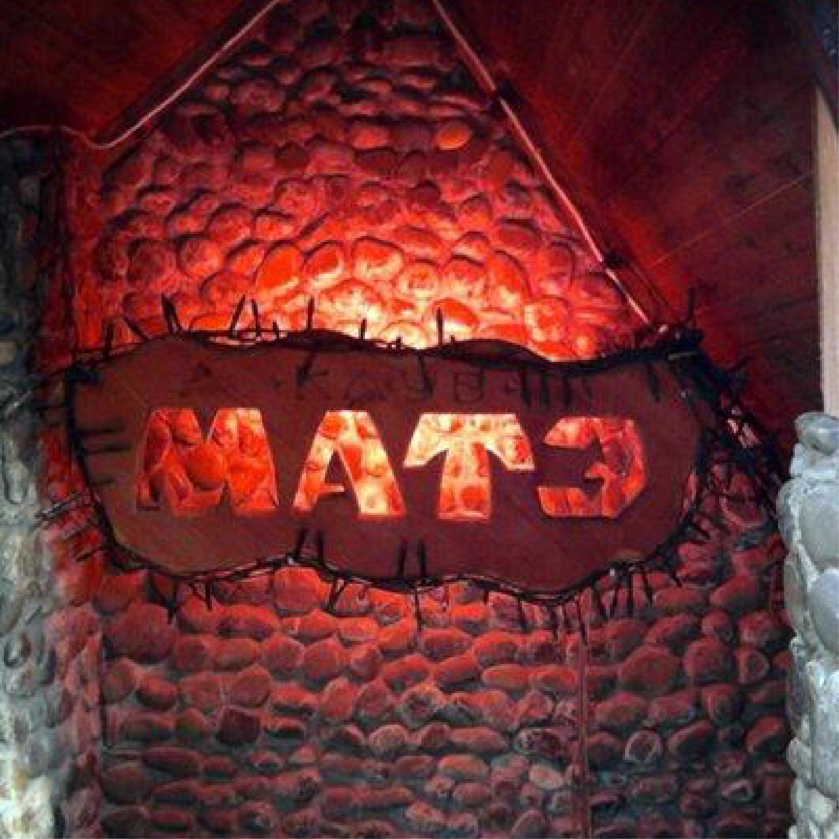 Клуб  МАТЭ в Москве в Клубе Матэ