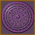 Церемония в подарок Большой астрологический расклад