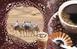 Церемония «Варка традиционного йеменского горького кофе»