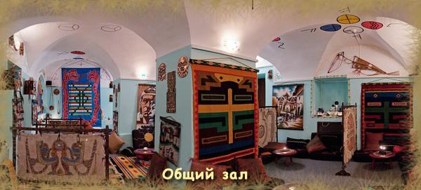 Центральный зал Нового Времени