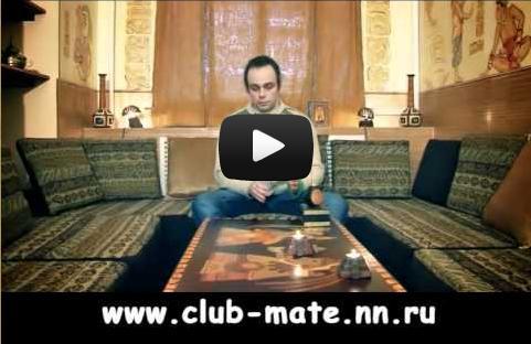 Видео Клуба МАТЭ-Таро