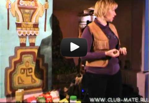 Видео Клуба МАТЭ-Обучающий семинар для фитнес-центров