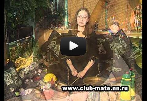 Видео Клуба МАТЭ-Мыловарение с матэ