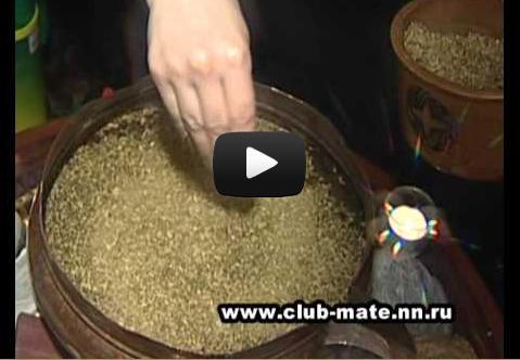 Видео Клуба МАТЭ-Бразильское матэпитие